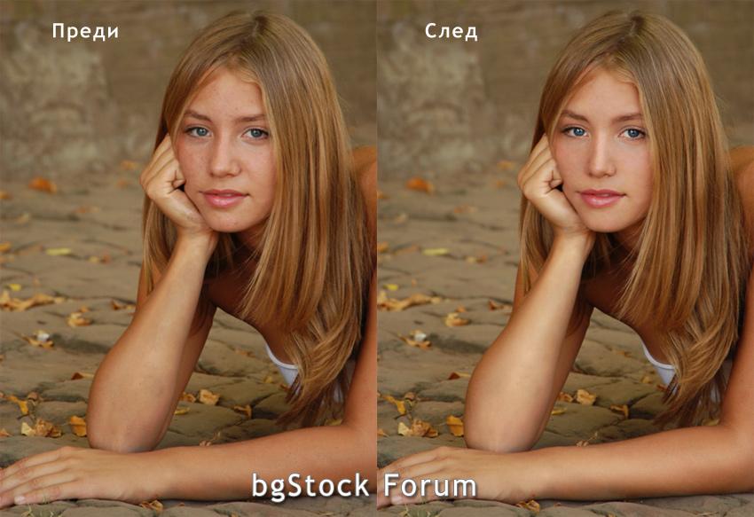 Как сделать красивым фото в фотошопе